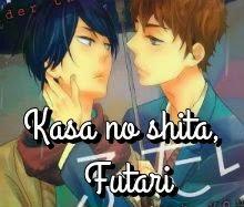 Kasa no shita futari