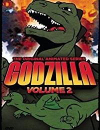 Godzilla 2 | Bmovies
