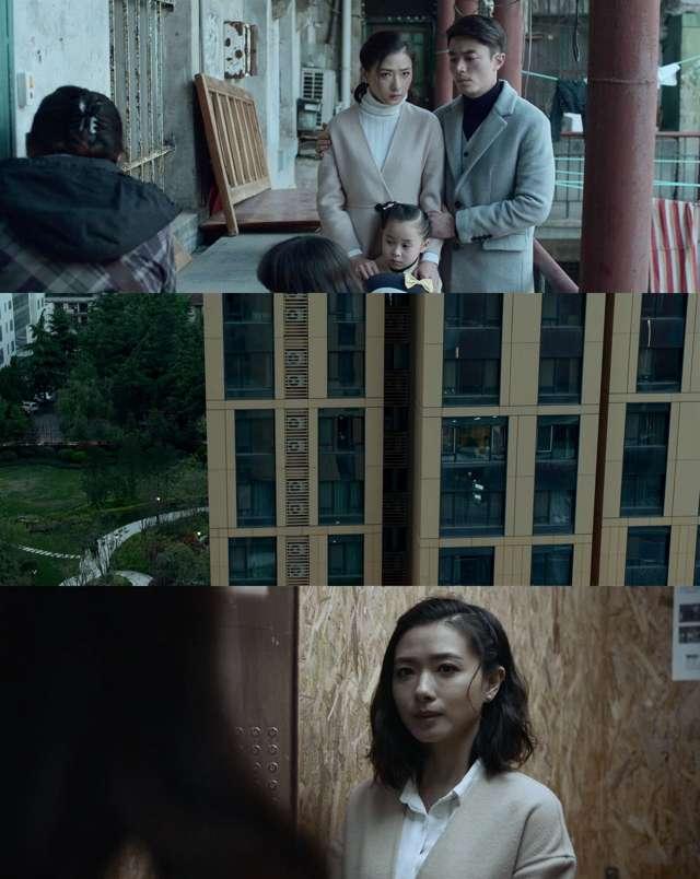 Hide and Seek (2016) HD 1080p y 720p Latino
