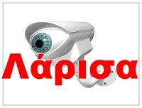 https://www.skylinewebcams.com/el/webcam/ellada/thessalia/larissa/kentriki-platia-larissas.html