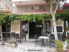 Heaven's Cafe  is a place....on Naxos