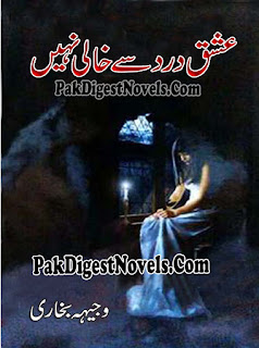 Ishq Dard Se Khali Nahi Episode 3 By Wajeeha Bukhari Pdf Free Download