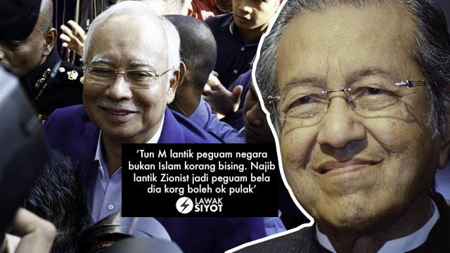 'Tun M lantik Tommy Thomas untuk lawan lawyer US Najib'