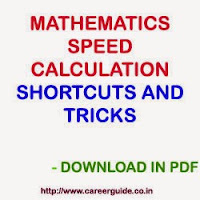 Math Shortcut Tricks and Speed Calculation Tricks