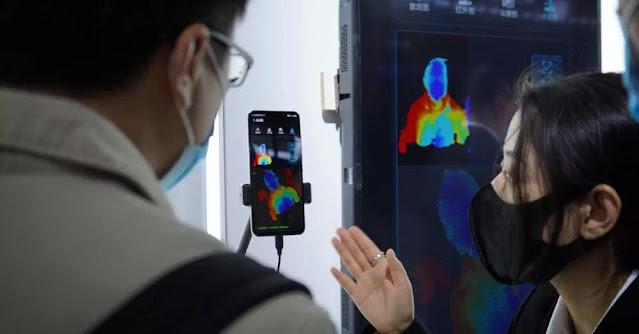 ZTE under display 3D