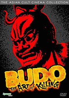 Budo: The Art of Killing.