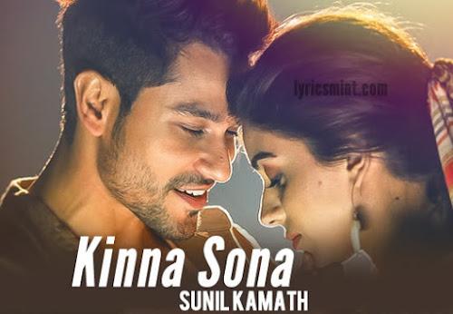 Kinna Sona - Bhaag Johnny (2015)