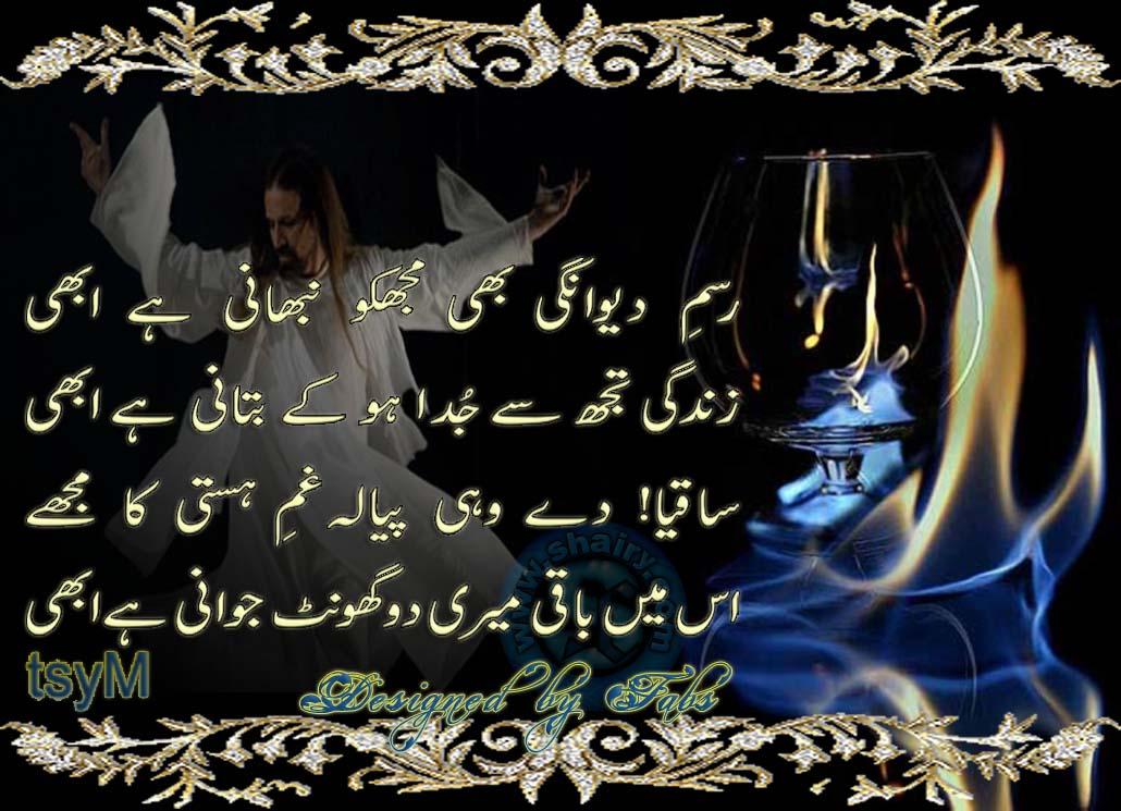 Funny Pictures Urdu Jokes