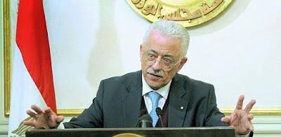 وزير التربية والتعليم, طارق شوقي, النظام الجديد, الدروس الخصوصية,