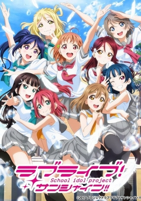 Love Live! Sunshine!! Season 2 (Dub)