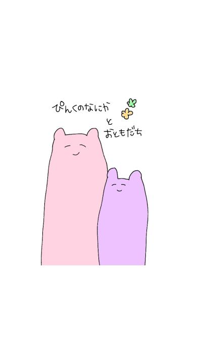 pink no nanika