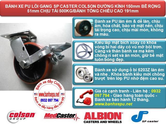 Bánh xe pu chịu lực 500 kg lõi gang có khóa 6 inch| S4-6209-959-B3 www.banhxedaycolson.com