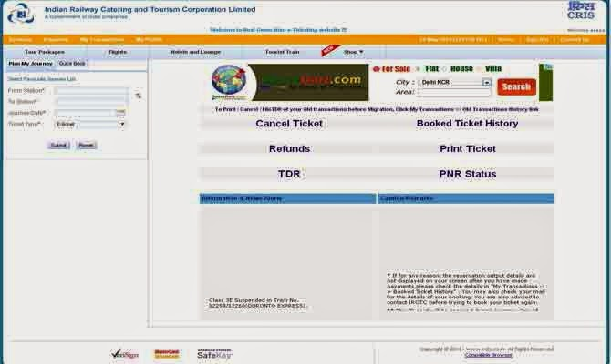irctc new interface