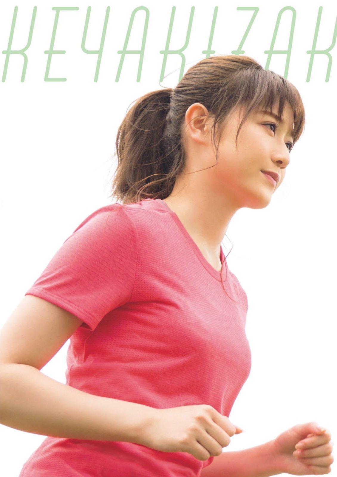 Moriya Akane 守屋茜, FLASHスペシャルグラビアBEST 2017初夏号