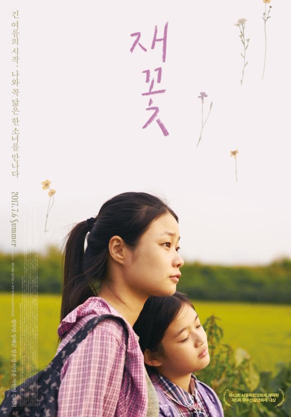 Sinopsis Ash Flower / Jae Ggot / 재꽃 (2016) - Film Korea