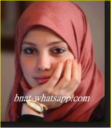 Pour numero femme avec mariage de telephone maroc Femme pour