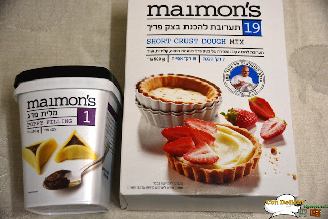 maimon's short crust dough תערובת בצק פריך מיימונס