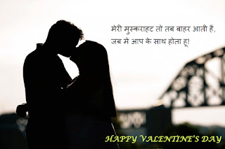 latest-happy-valentines-day-2017-images-quotes-messages-in-hindi-english-bengali-for-girlfriend