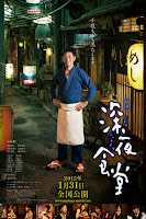 Midnight Diner (2014) online y gratis