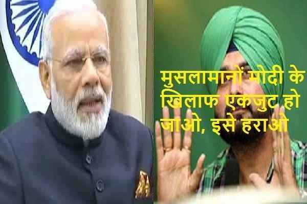 navjot-sindh-sidhu-want-hindu-unite-to-vote-for-bjp-news-in-hindi