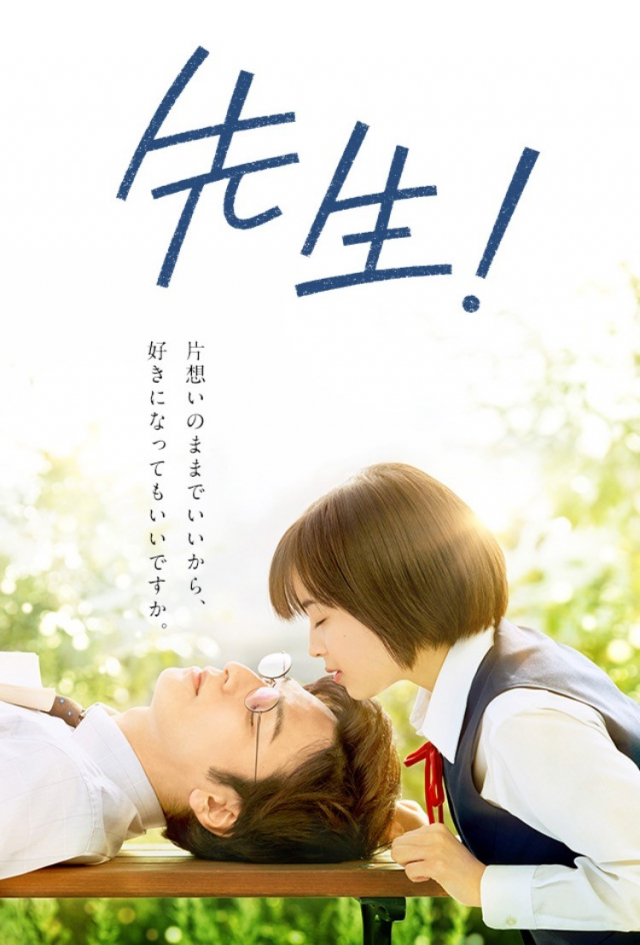 Thầy ơi! Em Yêu Anh - My Teacher (2017)