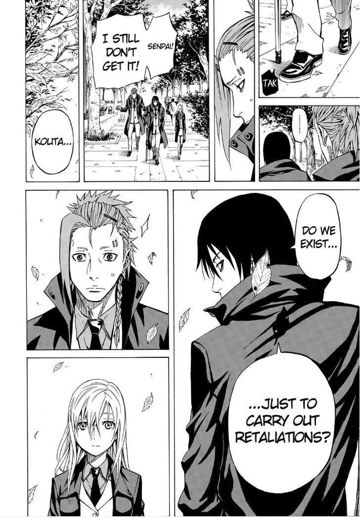 Sukedachi 9 - Chapter 6