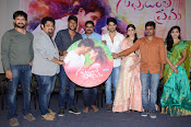 Guppedantha Prema Audio Launch Photos-thumbnail-12