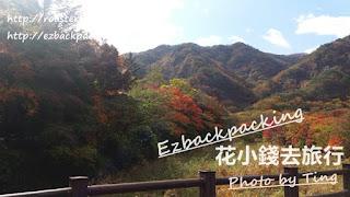 韓國內藏山紅葉