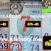มาแล้ว...เลขเด็ดงวดนี้ 2ตัวตรงๆ หวยซอง เจ้าพ่อยี่กองฮง งวดวันที่ 16/4/61