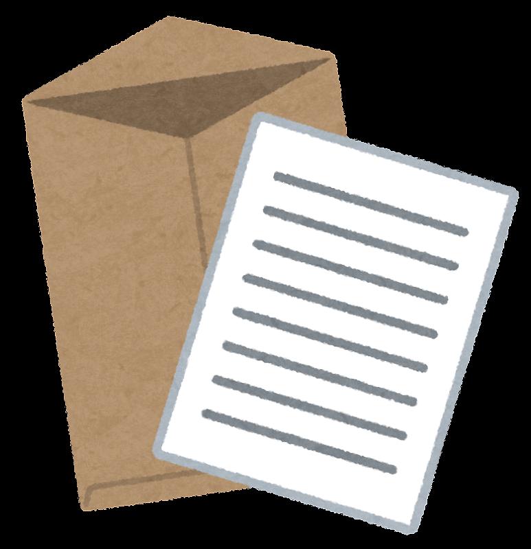 一時抹消に必要な書類・書き方・永久抹消との必要書類の違い