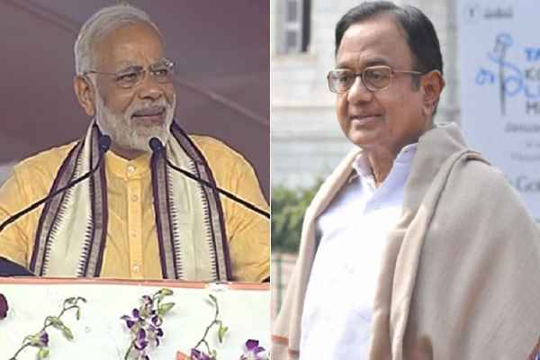 congress-leader-pee-chidambaram-compare-pakauda-seller-to-beggar