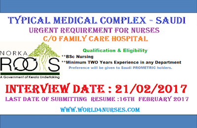 http://www.world4nurses.com/2017/02/saudi-urgent-requirement-for-nurses-in.html