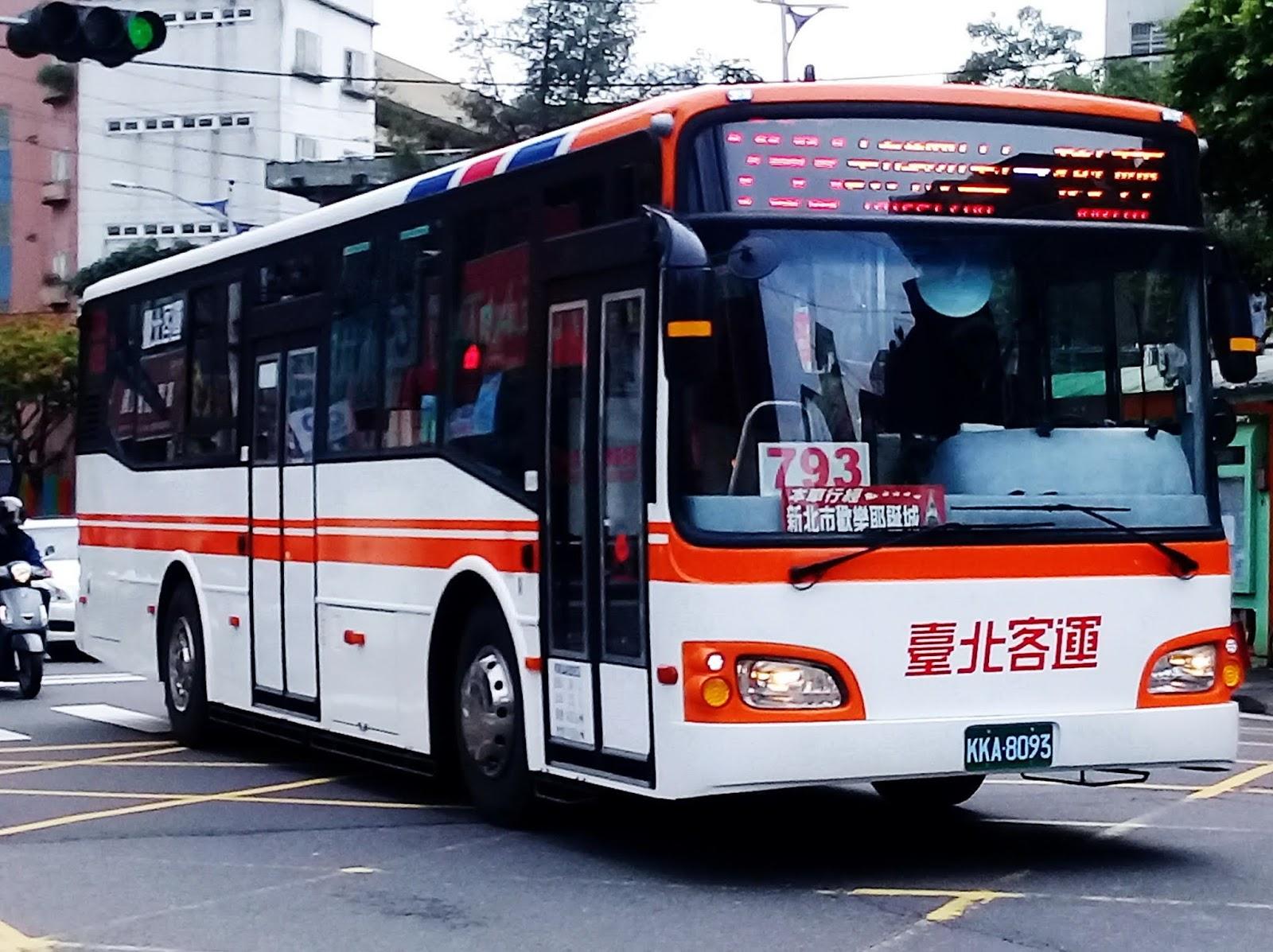 就是愛公車: 20181225 793 樹林-動物園 搭乘紀錄-2