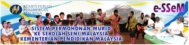 Semakan Keputusan Sekolah Seni Malaysia Tingkatan Satu 2018