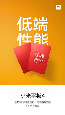 Mi Pad 4, chipset, weibo,kamera, spesifikasi Mi Pad 4