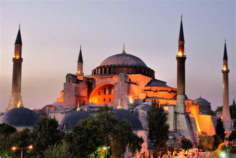 جامع ايا صوفيا