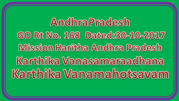 AP GO Rt No 168 | Mission Haritha Andhra Pradesh | Karthika Vanasamaraadhana | Karthika Vanamahotsavam
