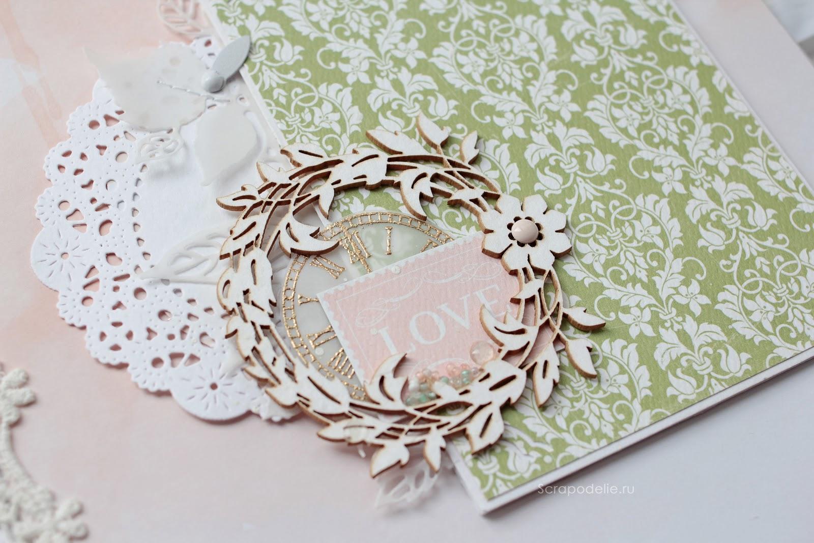 Свадебный скрапбукинг альбом Наша Свадьба фото 14