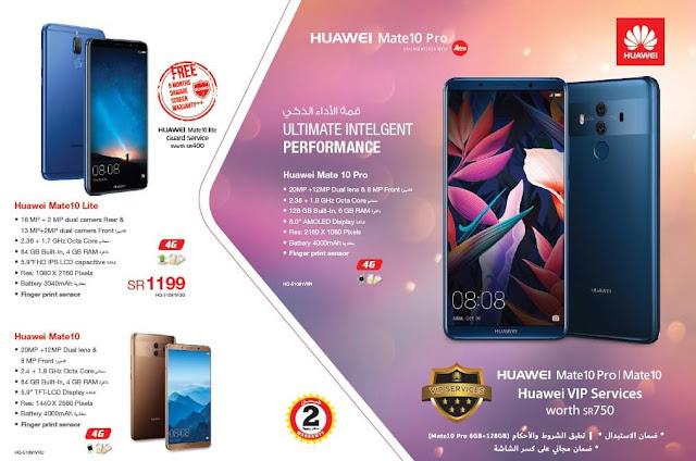 اسعار جوالات هواوي Huawei فى عروض مكتبة جرير دليل التسوق يوليو 2018