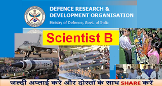 "Recruitment of Scientist ""B"" in DRDO  2016"