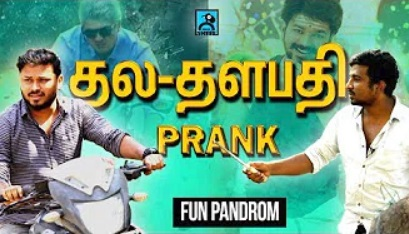 Thala Thalapathy Prank | Fun Panrom with Siddhu | Black Sheep
