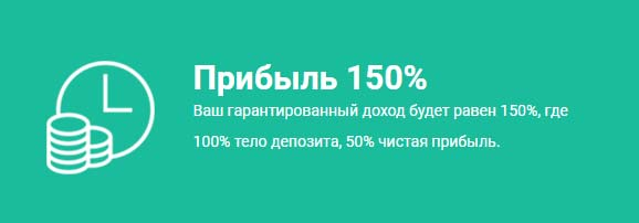 Инвестиционные планы Fair Distribution