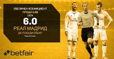 http://ads.betfair.com/redirect.aspx?pid=2529592&bid=9880
