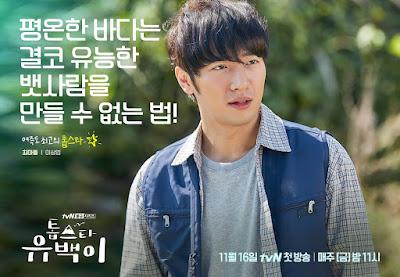 Foto-foto Pemain Drama Top Star Yoo Baek2