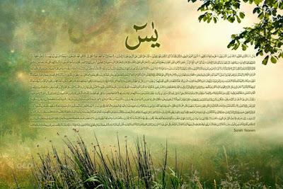 Lindungi Keluarga Daripada Gangguan Sihir Dengan Surah Yassin Dan Al Jin