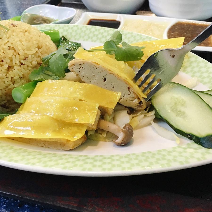 素海南雞飯