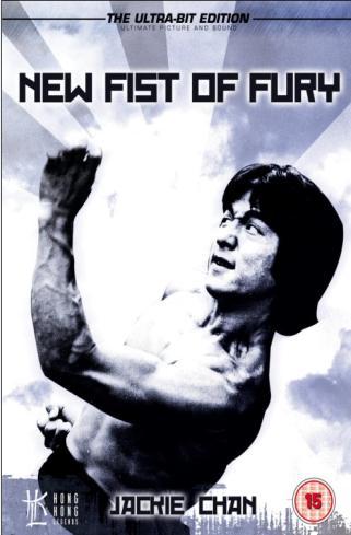 Dragon Fist (1979) เฉินหลง สู้ตาย
