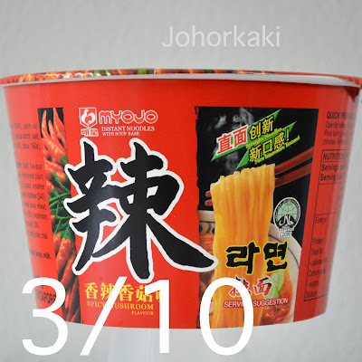 Myojo Spicy Mushroom Flavour Cup Instant Noodle