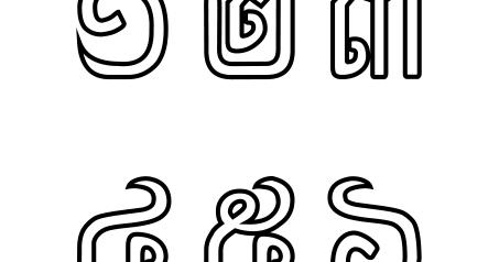 Khmer Printables: Numbers