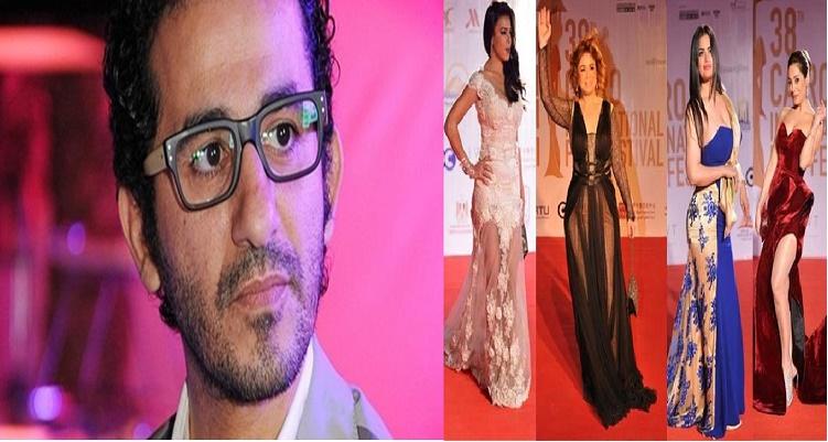 أحمد حلمي يلقن المشاركات في مهرجان القاهرة السينمائي درسا قاسيا بسبب الملابس الفاضحة